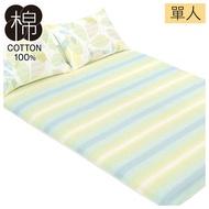 純棉日式床墊套 FENRIR 單人 折疊床墊 睡墊套 床包 NITORI宜得利家居