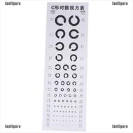 【LFMY】1PC Fashion Standardized C Eye Chart Visual Testing Chart for Pilot