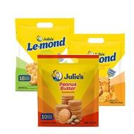 【Julies 茱蒂絲】手提餅乾系列(任選口味)