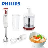PHILIPS飛利浦手持食物調理攪拌器 HR1627