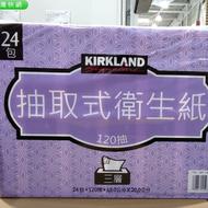 好市多 Kirkland Signature 科克蘭 三層抽取衛生紙 120張 X 24包