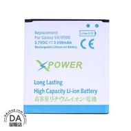 三星 S4 電池 i9500 3.7V 3000mah Samsung Galaxy (79-0825)