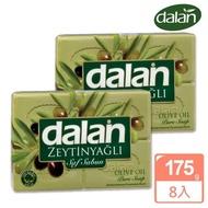 【dalan】即期品-頂級橄欖油浴皂175g超值4入組(買一送一/共8入)