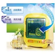 小獅王辛巴 紫外線負離子殺菌烘乾機 採用飛利浦 PHILIPS 紫外線殺菌燈 S9925 HORACE