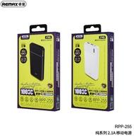 REMAX RPP-255 2.1A Fast Charging Power Bank 10000mAh Power Bank