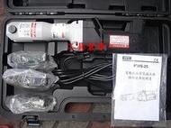 {工具倉庫}台灣製 OPT不銹鋼管壓接機 / 熱水管壓接 /附3組頭