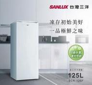 【高雄電舖】現貨 三洋 125公升 直立式冷凍櫃 SCR-125F 自動除霜