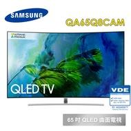 【SAMSUNG 三星】65吋QLED量子黃金曲面電視