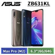 ASUS ZenFone Max Pro (M2) ZB631KL 6.3吋 6G/64G (極光藍/流星鈦)-【送空壓殼+螢幕保護貼】