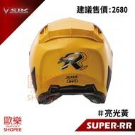 SBK SUPER RR / 亮黃 / 半罩 / 輕量化 / 安全帽 / 內襯全可拆 / 雙D扣環  【歐樂免運】
