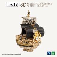 【現貨發送】JIGZLE ®3D-木拼圖- 海賊王 ONE PIECE- 黑桃海盜船 玩家收藏 海賊船 聖誕節 交換禮物