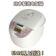 Rice cooker Panasonic IH rice cooker 1 rice cooker pink SR-JHG18-P / 220V rice cooker