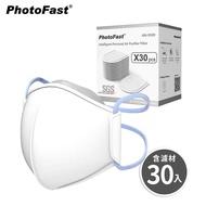 PhotoFast 口罩型 智慧行動空氣清淨機 AM-9500 (內建電子空氣循環系統) / 專用濾芯片