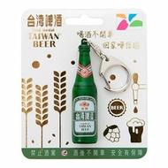 金牌台灣啤酒公益悠遊卡
