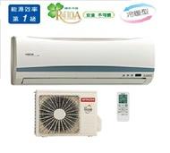 HITACHI 日立 RAS/RAC-28HK 壁掛型1對1分離式冷暖變頻冷氣【零利率】