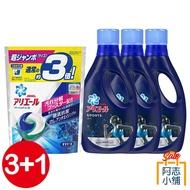 日本 P&G ARIEL 史上最強運動消菌除臭 洗衣精X3+46顆洗衣球X1【組合賣場】 阿志小舖