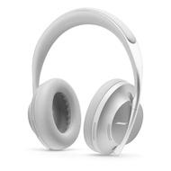 BOSE 原廠 Noise Cancelling Headphones 700 銀色 無線消噪耳機