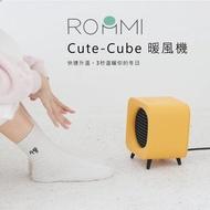 【Roommi】Cute-Cube暖風機(陶瓷電暖器)