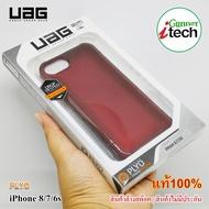 UAG Monarch | Pathfinder | Plasma | Plyo Series iPhone 8/7/6s/se 2020 Case ของแท้ 100%