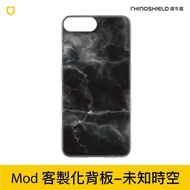 犀牛盾 iPhone 6Plus / 6s Plus共用 Mod質感石紋獨家設計背板手機殼 - 天堂裂痕 / 未知時空