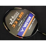 [大自在體育用品] 免運 任選線種 VICTOR 勝利 羽球拍 JETSPEED JS-07HC 消光黑