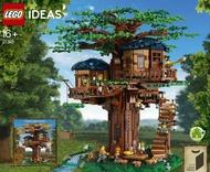 玩具研究中心 樂高 LEGO 積木 IDEAS Tree House 樹屋 21318 現貨代理