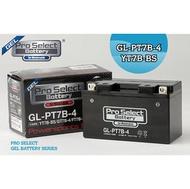 【昇聯電能】ProSelect 日本膠體電池 湯淺 YUASA 機車電池 GS 杰士 YT7B-BS GL-PT7B-4