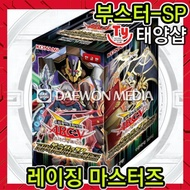 YuGiOh! YuGiOh! cards booster sp Raising Masters/board game / Free Ship