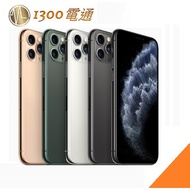 Apple iPhone 11 Pro Max/iPhone 11Pro 64GB 256GB 【1300電通】