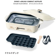 Pre-Order : Disney x Bruno Compact Hotplate Donald Duck edition (Delivery within 4 weeks)