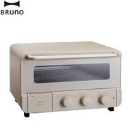 【送料理剪三件組】BRUNO BOE067 蒸氣烘焙烤箱 三種模式