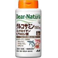 朝日食品集團  Dear Natura Asahi 朝日 Dear-Natura 葡糖胺・軟骨素・玻尿酸 180粒