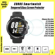 Coros Smartwatch Tempered Glass Screen Protector | Coros Vertix / Apex Pro / Pace 2 Tempered Glass Screen Protector