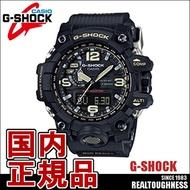 CASIO G-SHOCK G-shock men's wristwatch GWG-1000-1AJF G-LIDE MUDMASTER mad master radio wave solar black