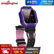 นาฬิกาเด็ก q19 Pro Z6 q88 smart watch คล้ายไอโม่ มัลติฟังก์ชั่เด็ก smart watch โทรศัพท์ ios android เด็กของเล่นของขวัญ นาฬิกากันเด็กหาย Q88 นาฬิกา สมาทวอช z6