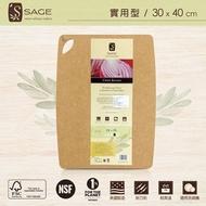 【SAGE】美國原裝抗菌木砧板(實用型)(30x40CM)