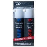 海天龍釣具~DAIWA-捲線器保養油+潤滑油