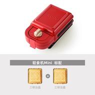 Snoopy Japanese Bruno light food machine Breakfast Machine household multi-functional sanmingzhi machine waffle toaster