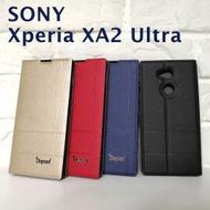 【Dapad】經典隱扣皮套 SONY Xperia XA2 Ultra (6吋)