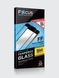 Focus ฟิล์มกระจกเต็มจอ Apple Iphone 8  สีขาว  (แบบด้าน)