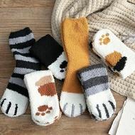 Q嫩大貓爪 慵懶貓 保暖 珊瑚絨 短襪 加厚襪 秋冬襪【BlueCat】【JI2440】