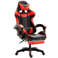 PUBG Adjustable chair/Ergonomic chair/PU Leather Chair/Office gaming chair