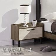 【德泰木業】佩特拉 1.8尺床頭櫃 A016