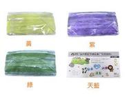 MIT台製製造 鋼印醫療醫用口罩 50入盒裝 口罩國家隊 金屬鼻樑條 防疫抗菌防塵 台灣優紙