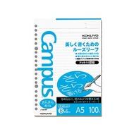 【KOKUYO】Campus東大生點線活頁紙A5藍(行高6mm)