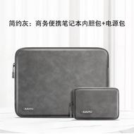 Laptop Bag Asus Zenbook X2 Duo/14/13s Sleeve a Bean Adolbook14s/13 Storgage Bag VivoBook14/15 Inch Protective Cover Redolbook14 Inner Package