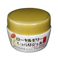 OZIO歐姬兒 蜂王乳凝露 75g/罐【buyme】