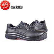 King Kpr Breathable Anti Smash Puncture Anti-static Safety Shoes