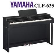 【蝦幣10倍券】YAMAHA CLP625 電鋼琴 黑色 88鍵 免費運送組裝 分期零利率 原廠公司貨 保固12個月