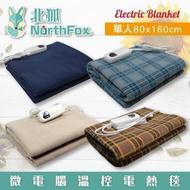 【NorthFox北狐】微電腦溫控電熱毯(單人80x160cm 電毯)